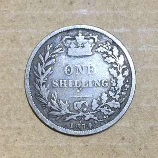 1874年 英國 維多利亞女皇 One Shilling 銀幣