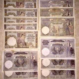 1930 40年代 西伯利亞 紙幣 13張 紙幣完整 可散賣