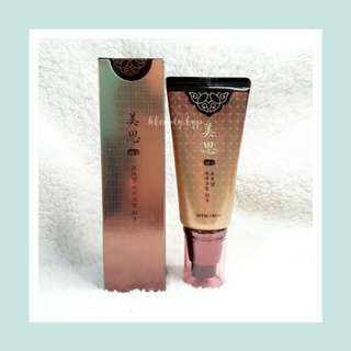 Missha Cho Bo Yang BB Cream Shade 21 & 23