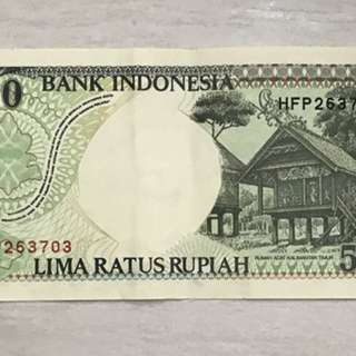 old note - Indonesia 500