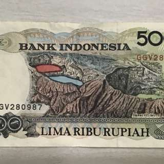 Old Note - Indonesia 5000