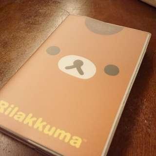 鬆弛熊記事本