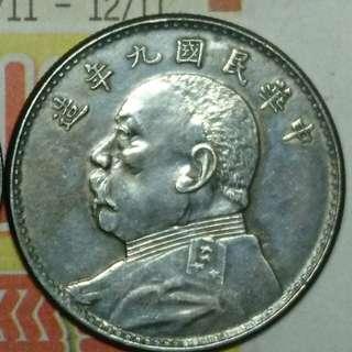 袁大頭銀幣民國九年