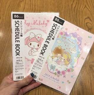 Sanrio schedule  book