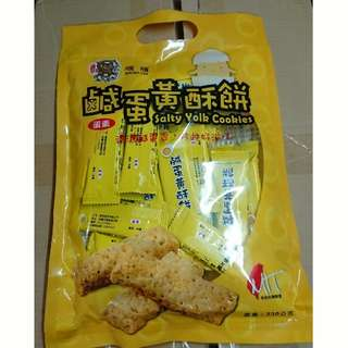(現貨) 台灣直送鹹蛋黃酥餅