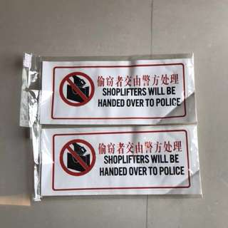 2 x Warning Stickers to prevent shoplifting