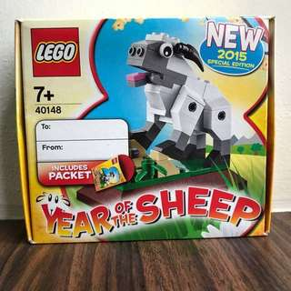 Lego: Year of the Sheep
