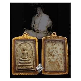 Phra Somdej Lang Saam Yant Be 2517 Luang Pu Tim of Wat Lahanrai