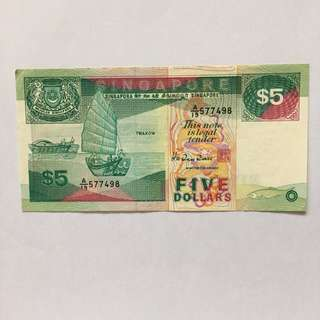 Old Singapore $5 Note