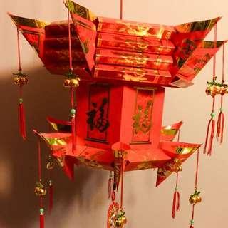 Hand made Chinese New Year Lantern