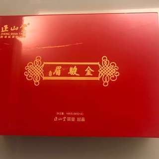 (全新)正山堂金駿眉紅茶禮盒(茶葉)