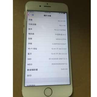 港版iPhone6 64G銀色(ios10.3.2)