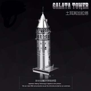 3D Metal Model - Gelata Tower