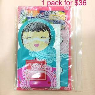 Promote Packing 4 in 1