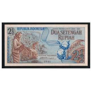Indonesia 1961 212 rupiah UNC