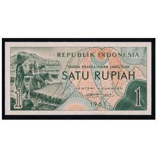 Indonesia 1961 1 rupiah UNC