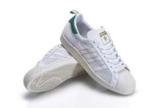 Adidas superstar edition obyokzk