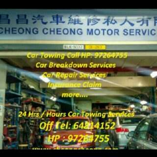 Car towing car repair