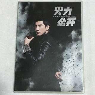 30% OFF GREAT CNY SALE {DVD, VCD & CD} 火力全开 LEEHON 王力宏 新歌+精选 - 2CD