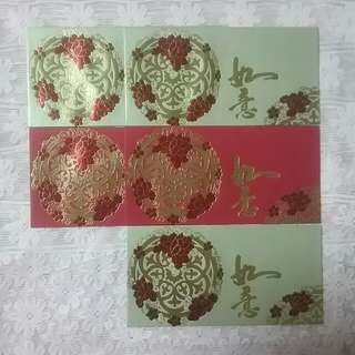 Red Packet , 5 pcs from AIG