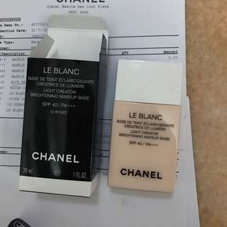 Chanel beauty makeup base 妝前乳