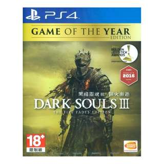 PS4 Dark Souls III The Fire Fades Edition (R3) (GOTY)