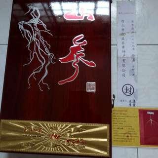 Wild Ginseng from  Jilin China