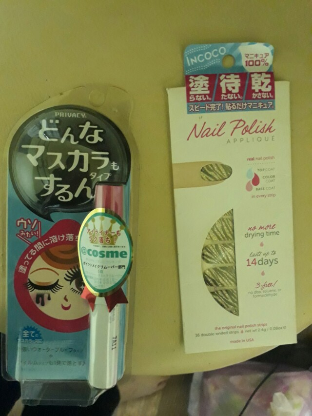 日本黑龍堂PRIVACY 加水分解 防水睫毛膏卸除液