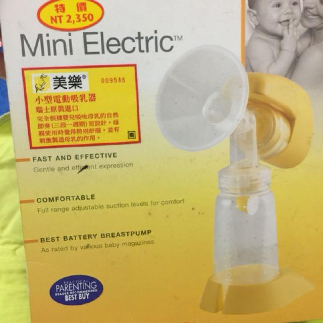 小型電動吸乳器 美樂家
