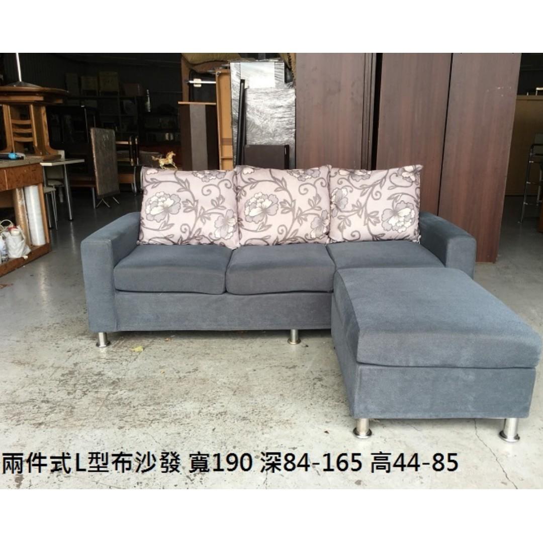 永鑽二手家具 兩件式L型布沙發 (含靠枕) 三人坐沙發 二手家具 二手沙發 布沙發 L型沙發