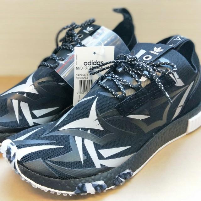 meet 180fd ce372 Adidas Consortium X Juice HK