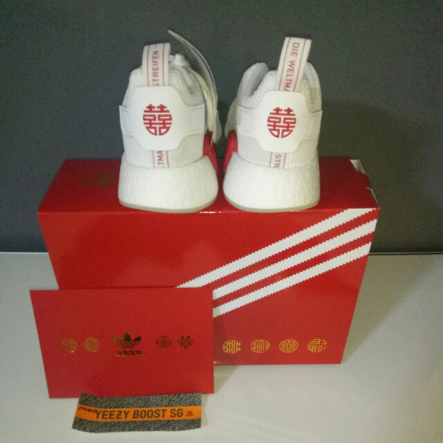 no sale tax 9664b 57029 Adidas Nmd R2 CNY edition, Men's Fashion, Footwear on Carousell