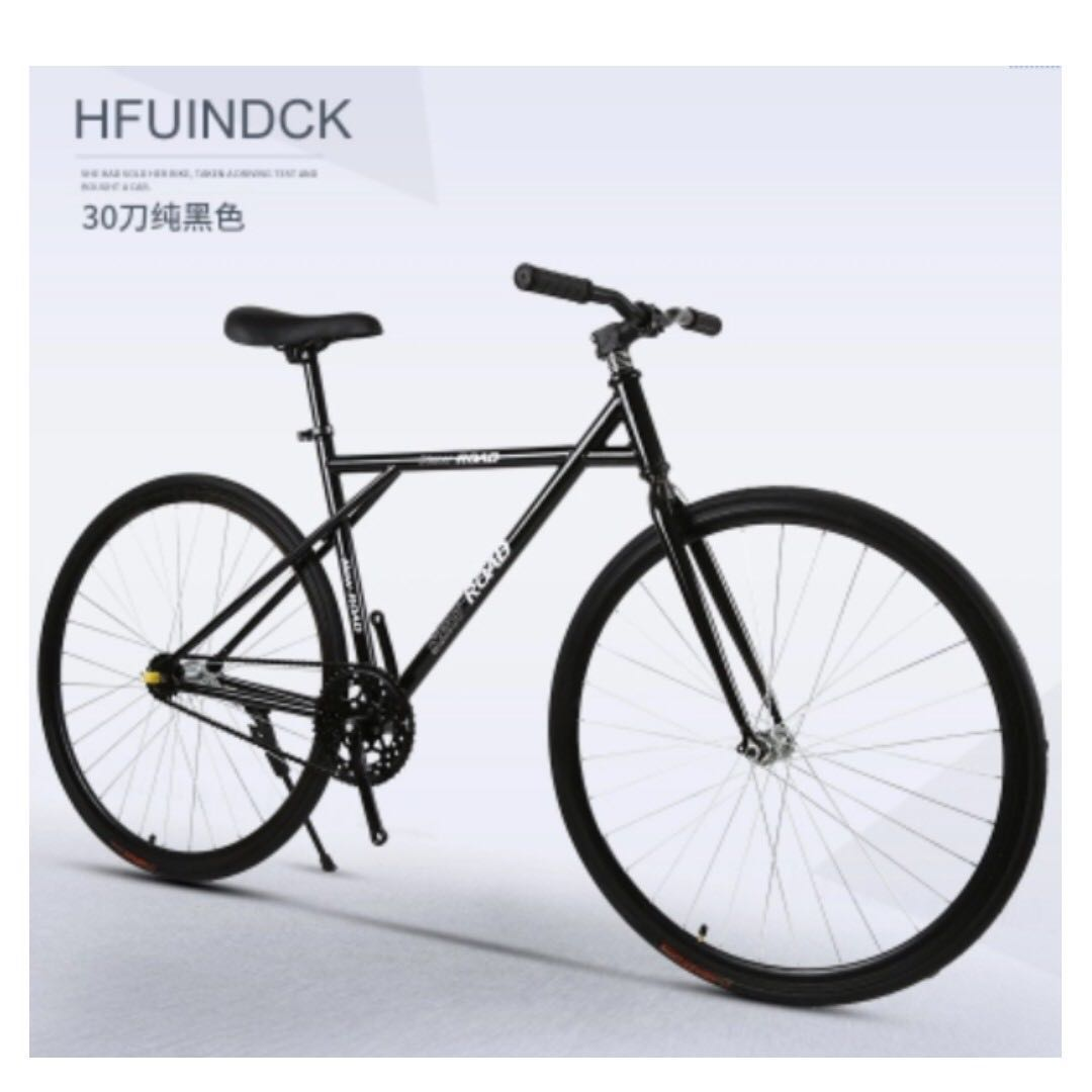 CHEAPEST* BRAND NEW Unique Frame Black Fixie, Bicycles & PMDs ...