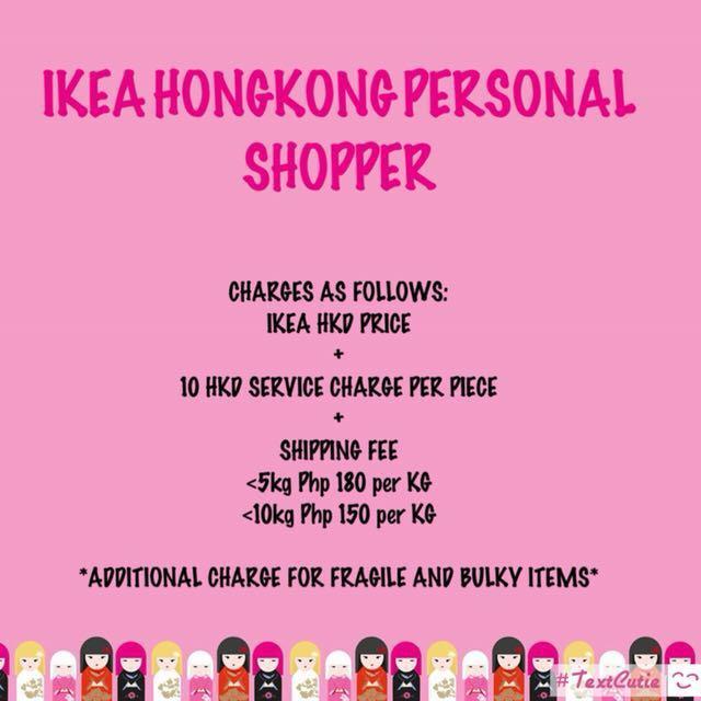 IKEA HKG PERSONAL SHOPPER ETA FEB 18,2018