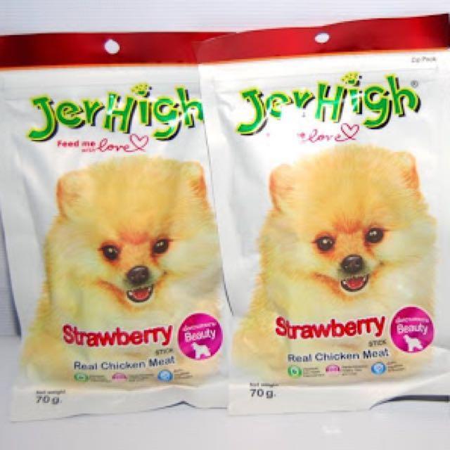JerHigh (Strawberry)