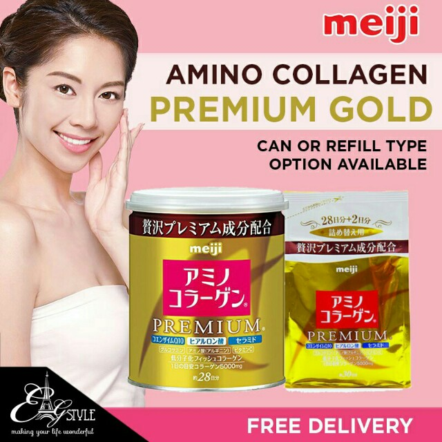 [Meiji] Amino Collagen Premium Gold / Can or Refill pack, Health & Beauty, Bath & Body on Carousell