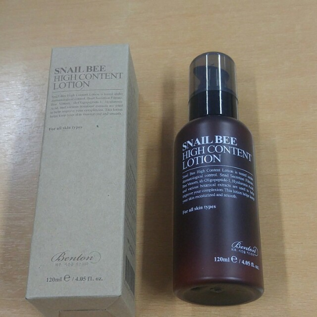 PRELOVED BENTON SNAIL BEE HIGH CONTENT LOTION 120 ML