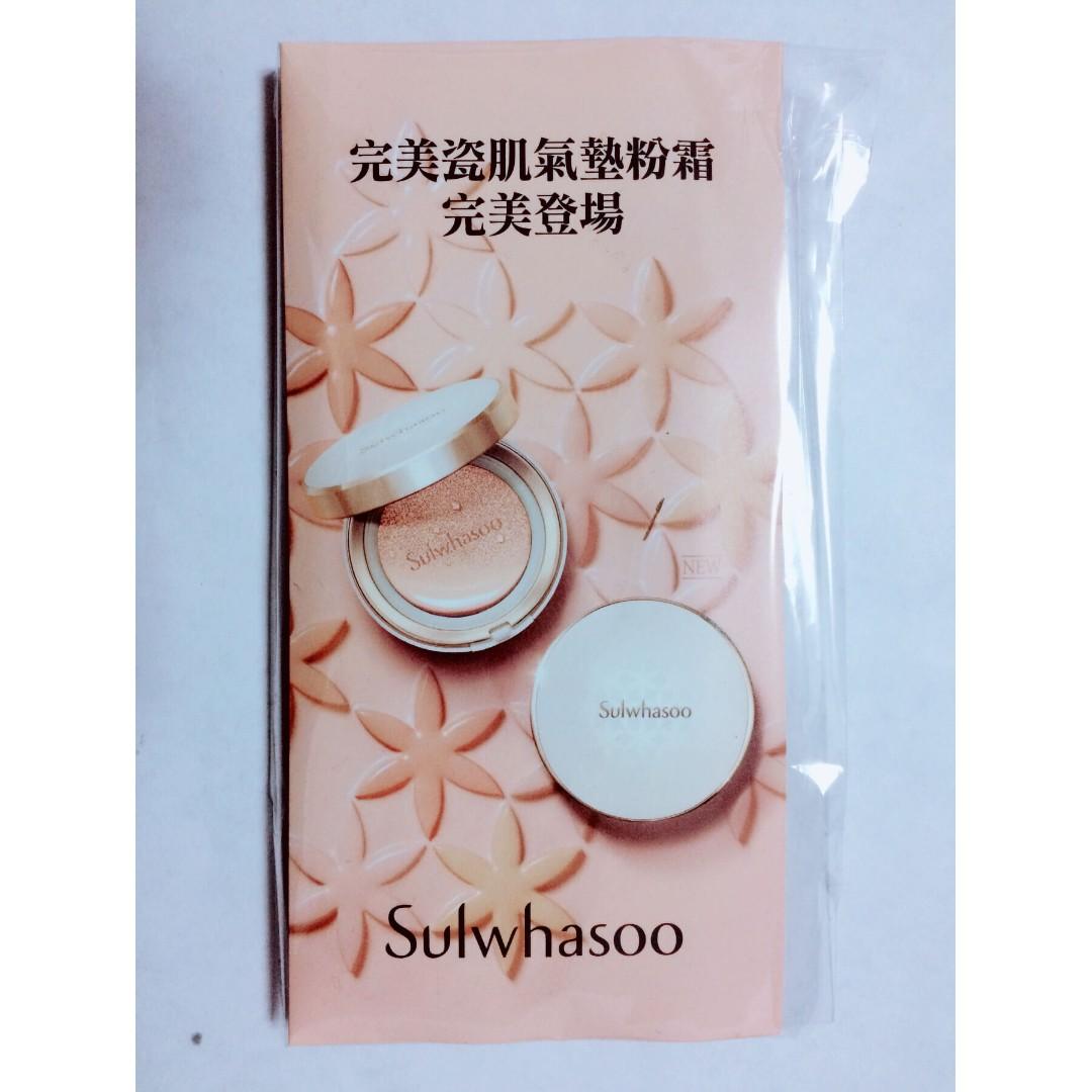 [限量]Sulwhasoo 雪花秀 完美瓷肌氣墊粉霜