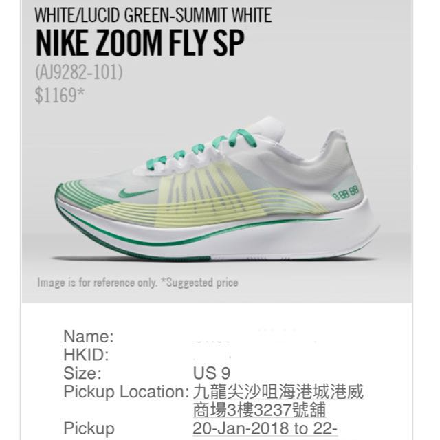 99965b4f2218 US9  Nike Zoom Fly SP Hong Kong