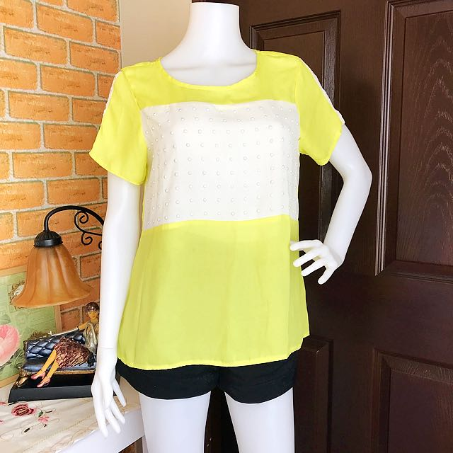 Yellow Blouse With Lace Lining