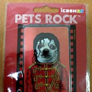 icash 2.0 Pet Rock 麥可傑克森