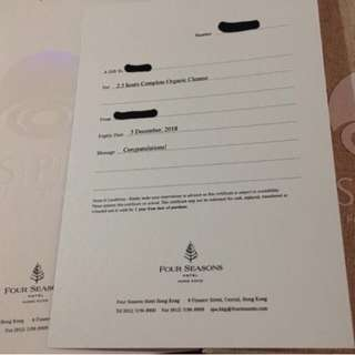 Four Seasons Hotel SPA 四季酒店 水療