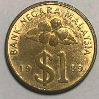 Bank Nevada Malaysia 1.00 Ringgit - 1989, 1992, 1994 Set of 3