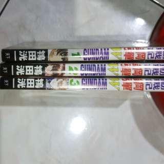 Gundam W 钢弹W 1-3 完
