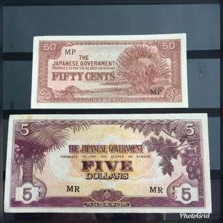 UNC 1940s Jap Occ notes