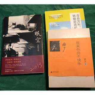 CHINESE LANGUAGE BOOKS