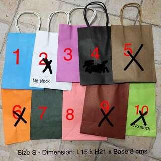 Paper Bags Size S - Dims: 15 x 21 x 8 cms