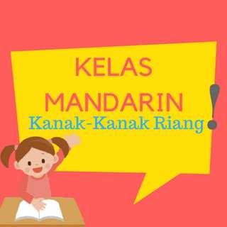 Kelas Mandarin Tadika & SK/SJK(C)