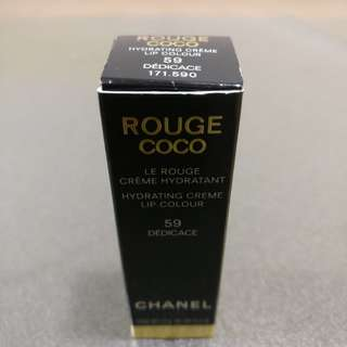 Chanel Le Rouge Hydrating Creme Lip Colour #59 Dedicace