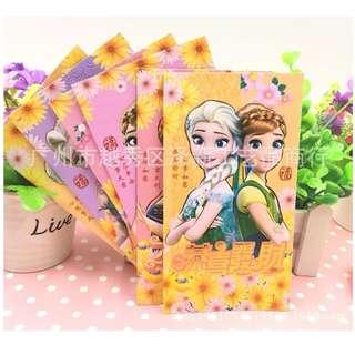 Frozen Elsa and Anna Ang Bao Hong Bao Red Packet